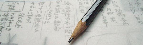 コトリ新聞のイメージ画像