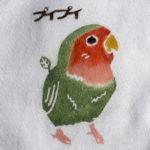 型染めTシャツ プイプイ